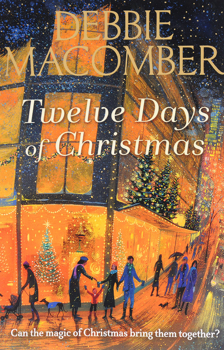 Twelve Days of Christmas blog theory