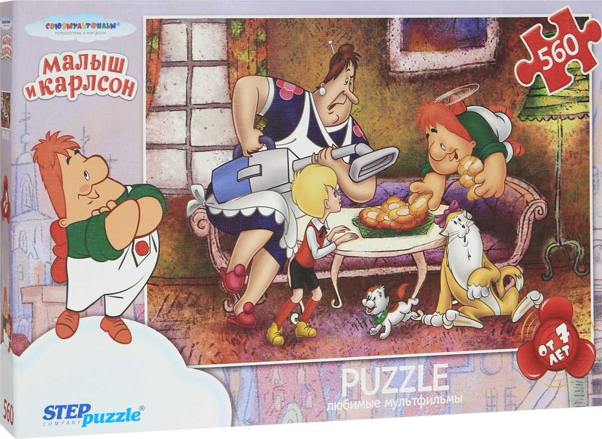 Step Puzzle Пазл Малыш и Карлсон 78082