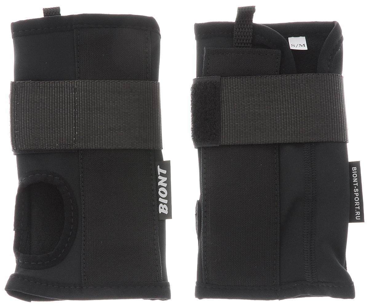 Защита запястья Biont, цвет: черный. Размер S/MAN5201506Защита запястья Biont ограничивает гибкость и подвижность кисти, чем защищает запястье от переломов в типичном месте. Для выполнения этой задачи в бандаже присутствуют две формованные анатомические пластины. Защита выполнена из прочного текстиля и пластика.