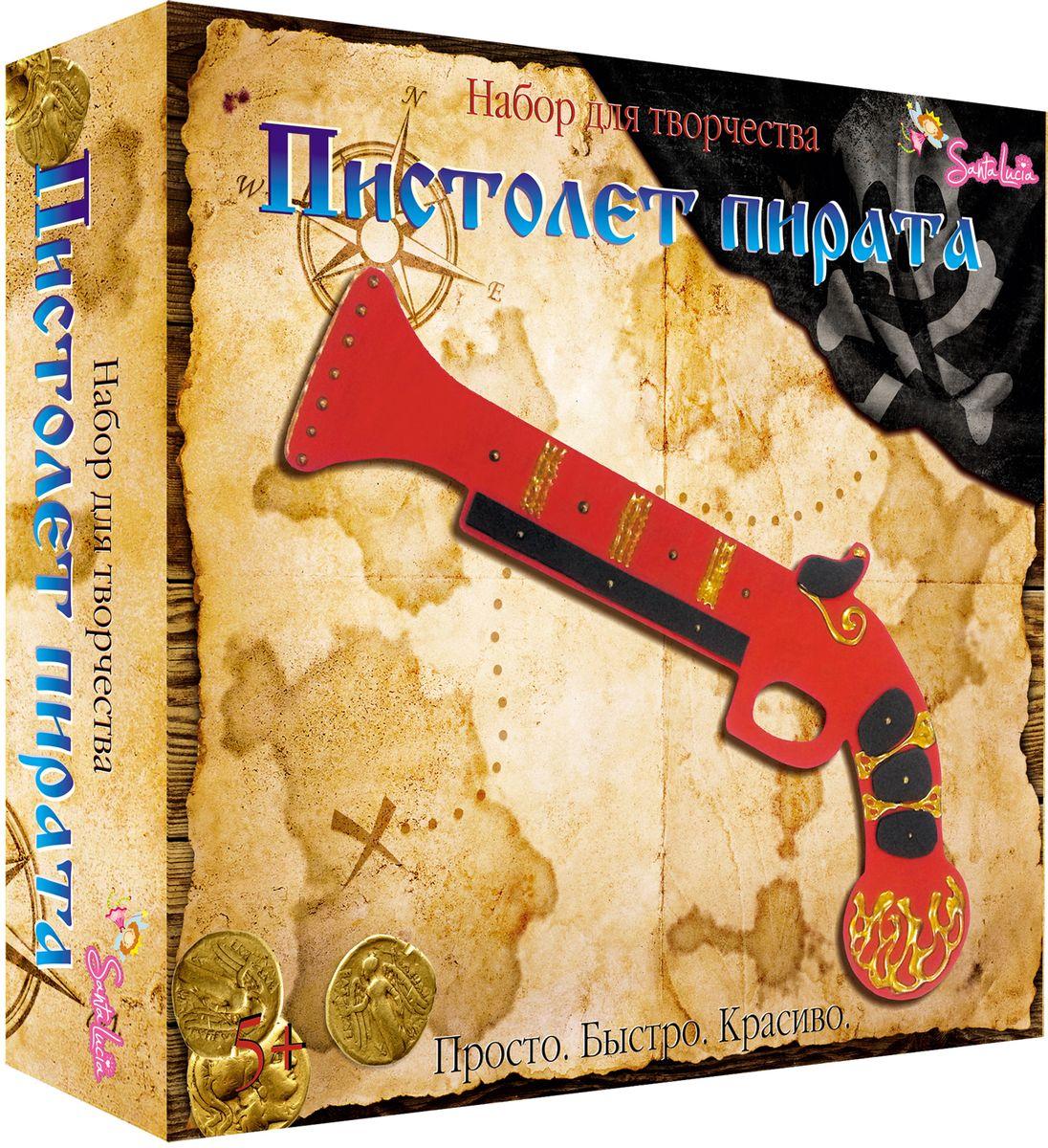 Santa Lucia Набор для изготовления игрушек Пистолет пирата, Игрушки своими руками  - купить со скидкой