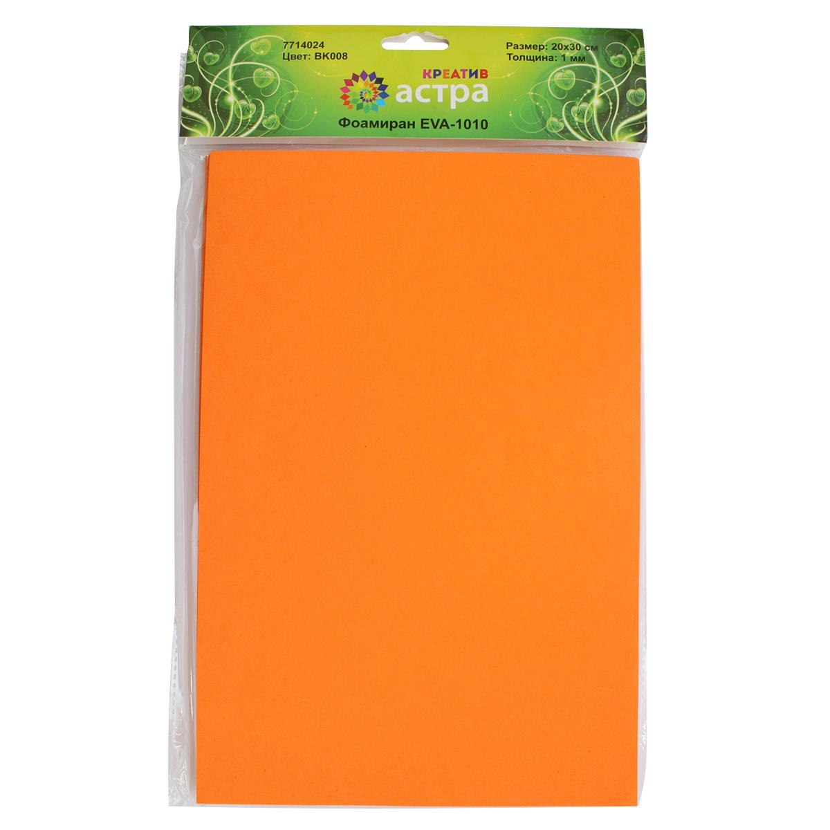 Фоамиран Астра, цвет: оранжевый, 20 х 30 см, 10 шт7714024_BK008 оранжевыйФоамиран Астра - это пластичная замша, ее можно применить для создания разнообразного вида декора: открытки, магнитики, цветы, забавные игрушки и т.д. Главная особенность материала фоамиран заключается в его способности к незначительному растяжению, которого вполне достаточно для запоминания изделием своей формы.На ощупь мягкая синтетическая замша очень приятна и податлива, поэтому работать с ней не составит труда даже начинающему.Размер ткани: 200 x 300 мм. В упаковке 10 штук.