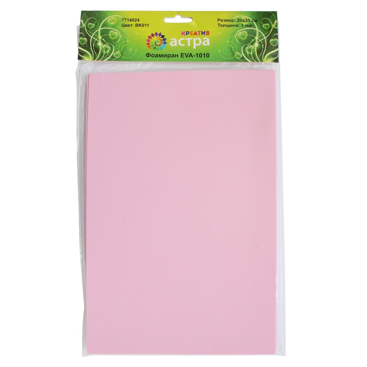 Фоамиран Астра, цвет: розовый, 20 х 30 см, 10 шт7714024_BK011 розовыйФоамиран Астра - это пластичная замша, ее можно применить для создания разнообразного вида декора: открытки, магнитики, цветы, забавные игрушки и т.д. Главная особенность материала фоамиран заключается в его способности к незначительному растяжению, которого вполне достаточно для «запоминания» изделием своей формы.На ощупь мягкая синтетическая замша очень приятна и податлива, поэтому работать с ней не составит труда даже начинающему.Размер ткани: 200 x 300 мм. В упаковке 10 штук.