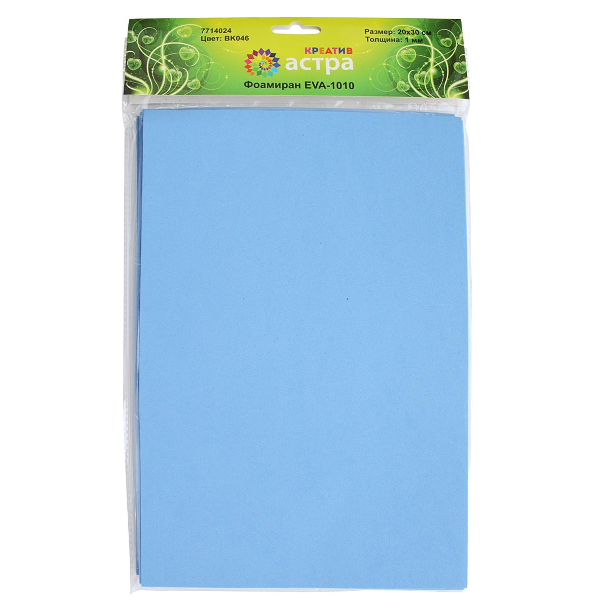 Фоамиран Астра, цвет: светло-голубой, 20 х 30 см, 10 шт7714024_BK046 светло-голубойФоамиран Астра - это пластичная замша, ее можно применить для создания разнообразного вида декора: открытки, магнитики, цветы, забавные игрушки и т.д. Главная особенность материала фоамиран заключается в его способности к незначительному растяжению, которого вполне достаточно для «запоминания» изделием своей формы.На ощупь мягкая синтетическая замша очень приятна и податлива, поэтому работать с ней не составит труда даже начинающему.Размер ткани: 200 x 300 мм. В упаковке 10 штук.