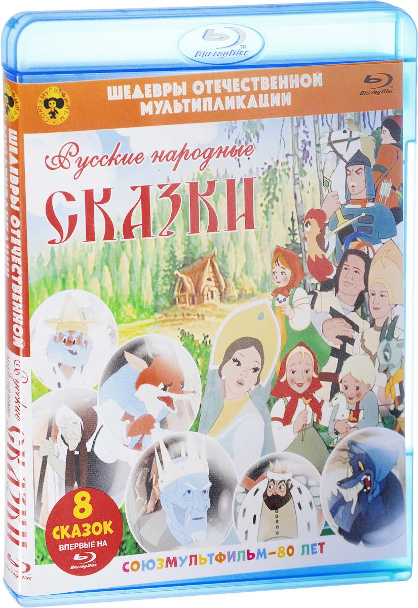 Русские народные сказки (Blu-ray)