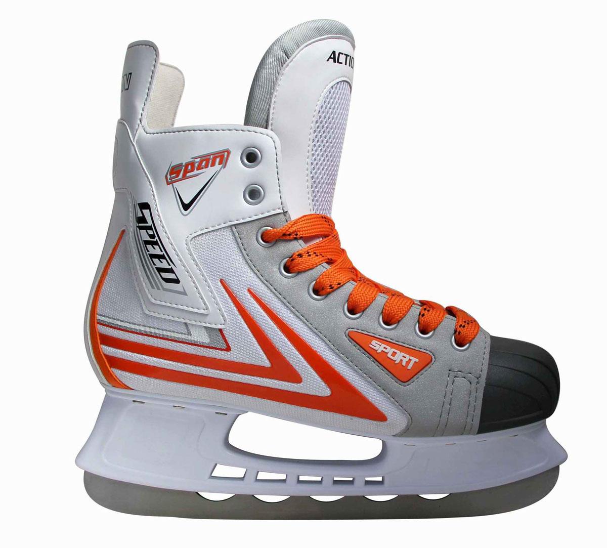 Коньки хоккейные Action, цвет: белый, оранжевый. PW-217. Размер 43