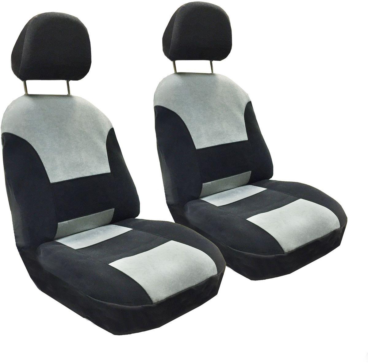 Набор автомобильных чехлов Auto Premium Флагман, цвет: черный, серый, 4 предмета57101Комплект универсальных чехлов Auto Premium Флагман выполнен из велюра, предназначен для передних кресел автомобиля. На задней спинке чехла расположен вшивной карман. В комплект входят съемные чехлы для подголовников. Практичный и долговечный комплект чехлов для передних сидений надежно защищает сиденье водителя и пассажира от механических повреждений, загрязнений и износа.