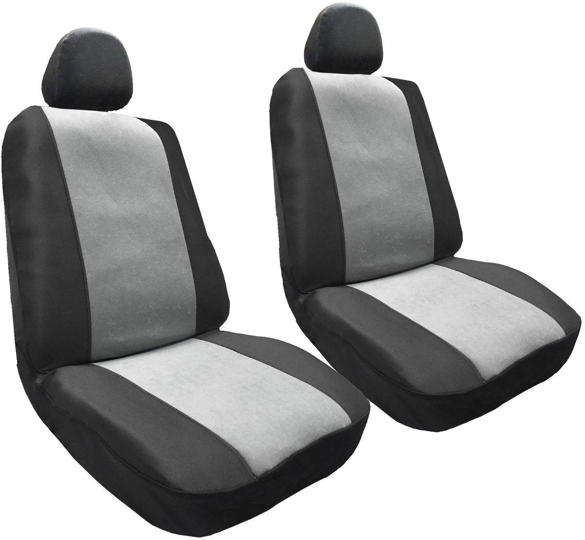 Набор автомобильных чехлов Auto Premium Корвет, цвет: черный, серый, 4 предмета57301Комплект универсальных чехлов Auto Premium Корвет выполнен из велюра. Предназначен для передних кресел автомобиля. В комплект входят съемные чехлы для подголовников. Практичный и долговечный комплект чехлов для передних сидений надежно защищает сиденье водителя и пассажира от механических повреждений, загрязнений и износа.