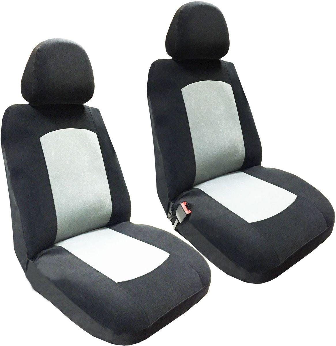 Набор автомобильных чехлов Auto Premium Фрегат, цвет: черный, серый, 4 предмета57201Комплект универсальных чехлов Auto Premium Фрегат выполнен из велюра, предназначен для передних кресел автомобиля. На задней спинке чехла расположен вшивной карман. В комплект входят съемные чехлы для подголовников. Практичный и долговечный комплект чехлов для передних сидений надежно защищает сиденье водителя и пассажира от механических повреждений, загрязнений и износа.