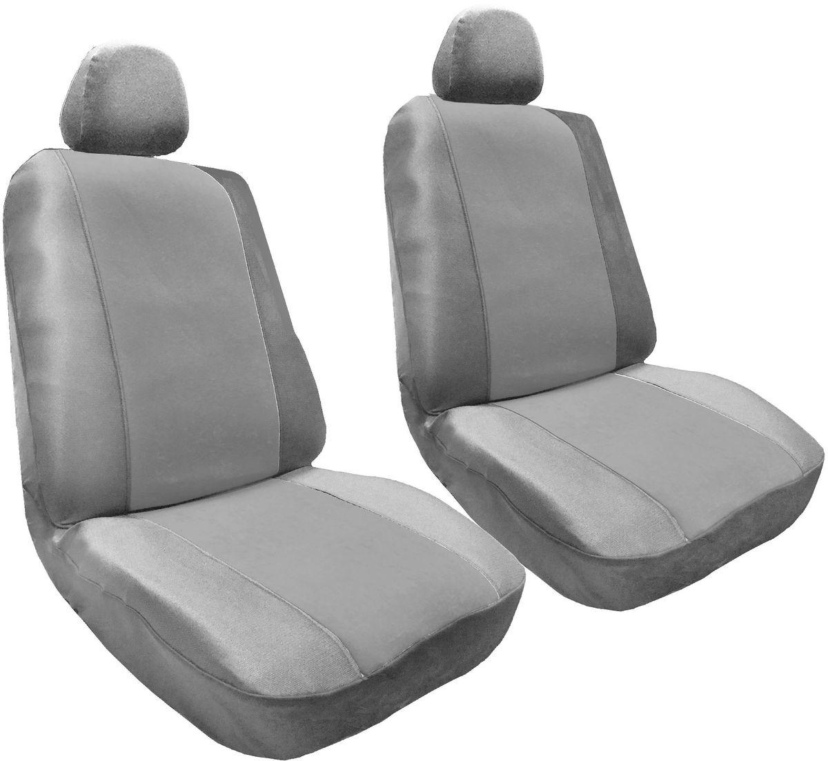 Набор автомобильных чехлов Auto Premium Корвет, цвет: серый, 4 предмета57305Комплект универсальных чехлов Auto Premium Корвет выполнен из велюра. Предназначен для передних кресел автомобиля. В комплект входят съемные чехлы для подголовников. Практичный и долговечный комплект чехлов для передних сидений надежно защищает сиденье водителя и пассажира от механических повреждений, загрязнений и износа.
