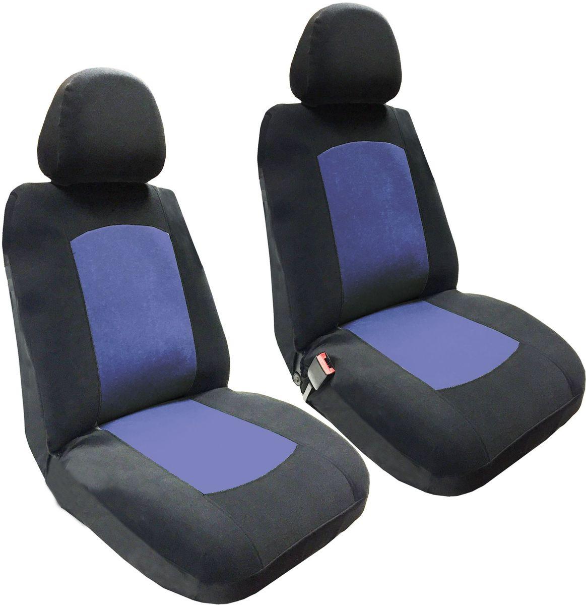 Набор автомобильных чехлов Auto Premium Фрегат, цвет: черный, синий, 4 предмета57202Комплект универсальных чехлов Auto Premium Фрегат выполнен из велюра, предназначен для передних кресел автомобиля. На задней спинке чехла расположен вшивной карман. В комплект входят съемные чехлы для подголовников. Практичный и долговечный комплект чехлов для передних сидений надежно защищает сиденье водителя и пассажира от механических повреждений, загрязнений и износа.