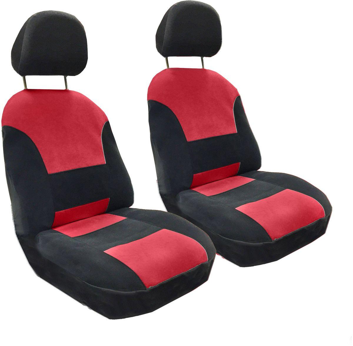 Набор автомобильных чехлов Auto Premium Флагман, цвет: черный, красный, 4 предмета57103Комплект универсальных чехлов Auto Premium Флагман выполнен из велюра, предназначен для передних кресел автомобиля. На задней спинке чехла расположен вшивной карман. В комплект входят съемные чехлы для подголовников. Практичный и долговечный комплект чехлов для передних сидений надежно защищает сиденье водителя и пассажира от механических повреждений, загрязнений и износа.