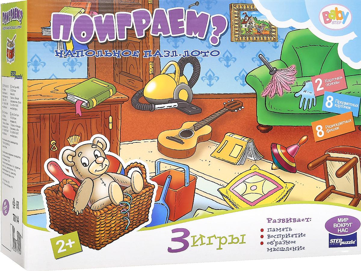 Step Puzzle Пазл для малышей Поиграем? 70114
