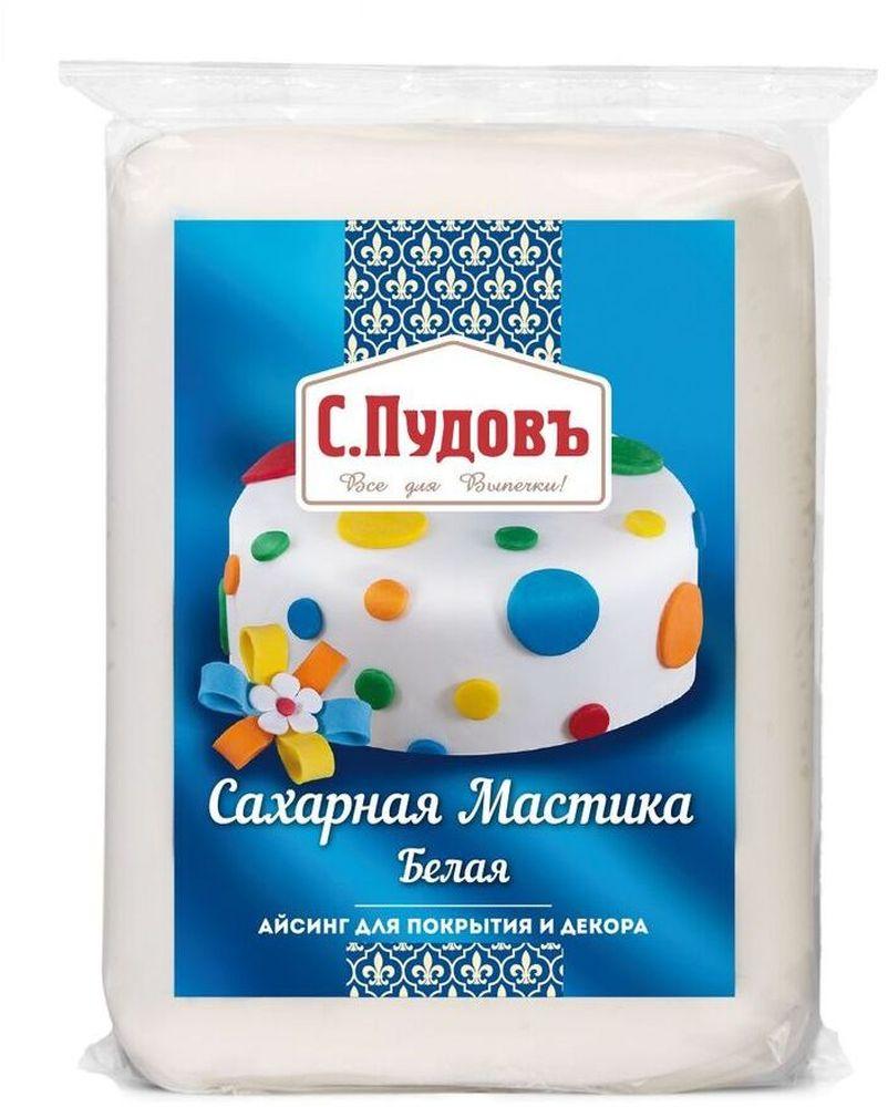 Пудовъ мастика сахарная белая, 500 г bravolli чечевица желтая 350 г