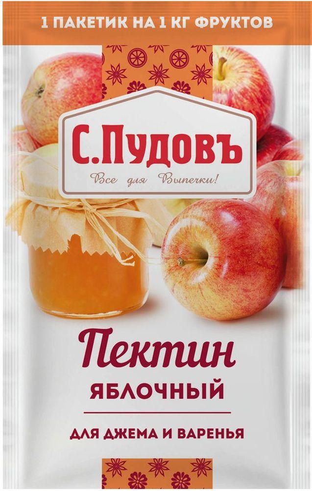 Пудовъ пектин яблочный для джема и варенья, 10 г4607012297785Натуральный желирующий продукт из яблок для приготовления домашнего джема и варенья, муссов, киселей, соусов и прочих десертов.Приправы для 7 видов блюд: от мяса до десерта. Статья OZON Гид