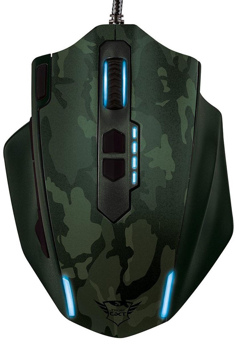 Trust GXT 155, Green игровая мышь