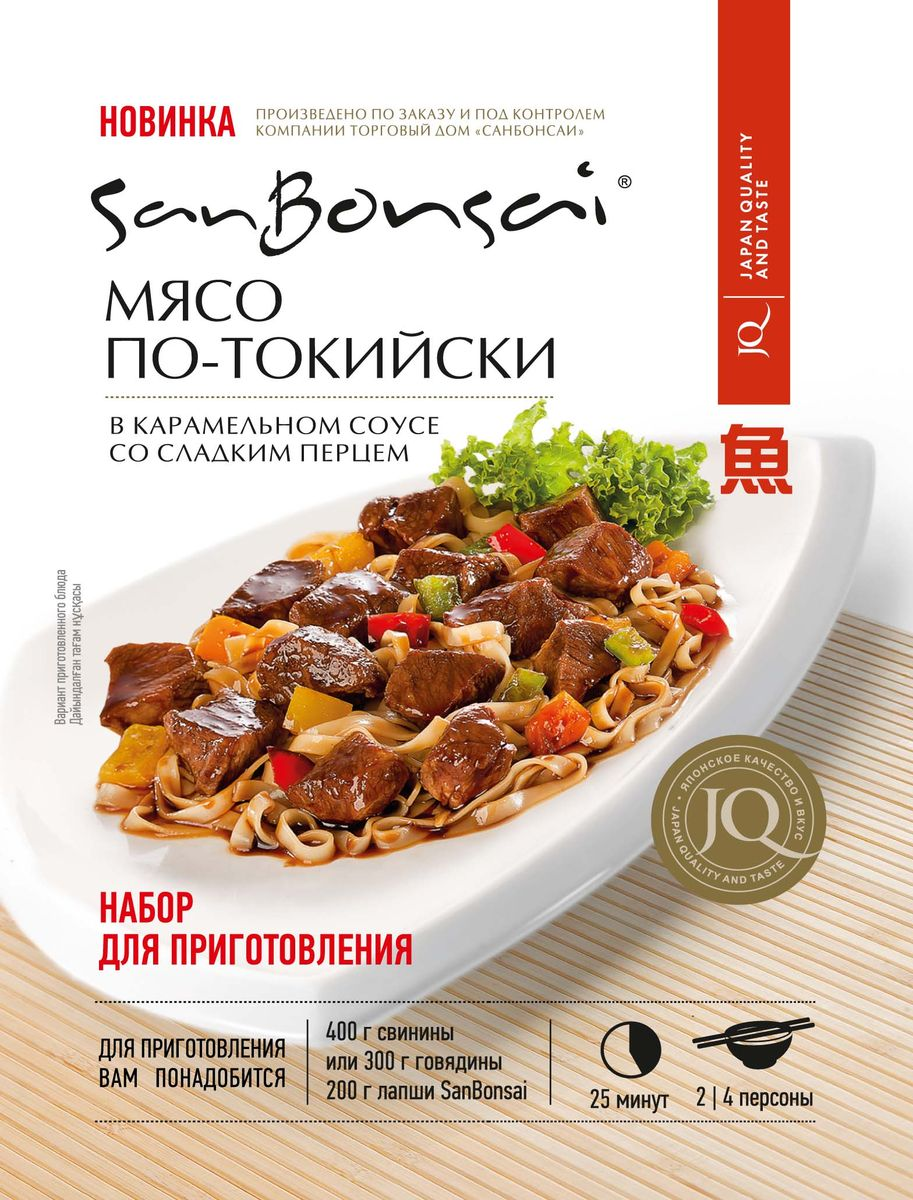 SanBonsai набор для приготовления мясо по-токийски, 68 г8288Применяется для приготовления восточных тушеных блюд из мяса, рыбы, птицы, морепродуктов и овощей.