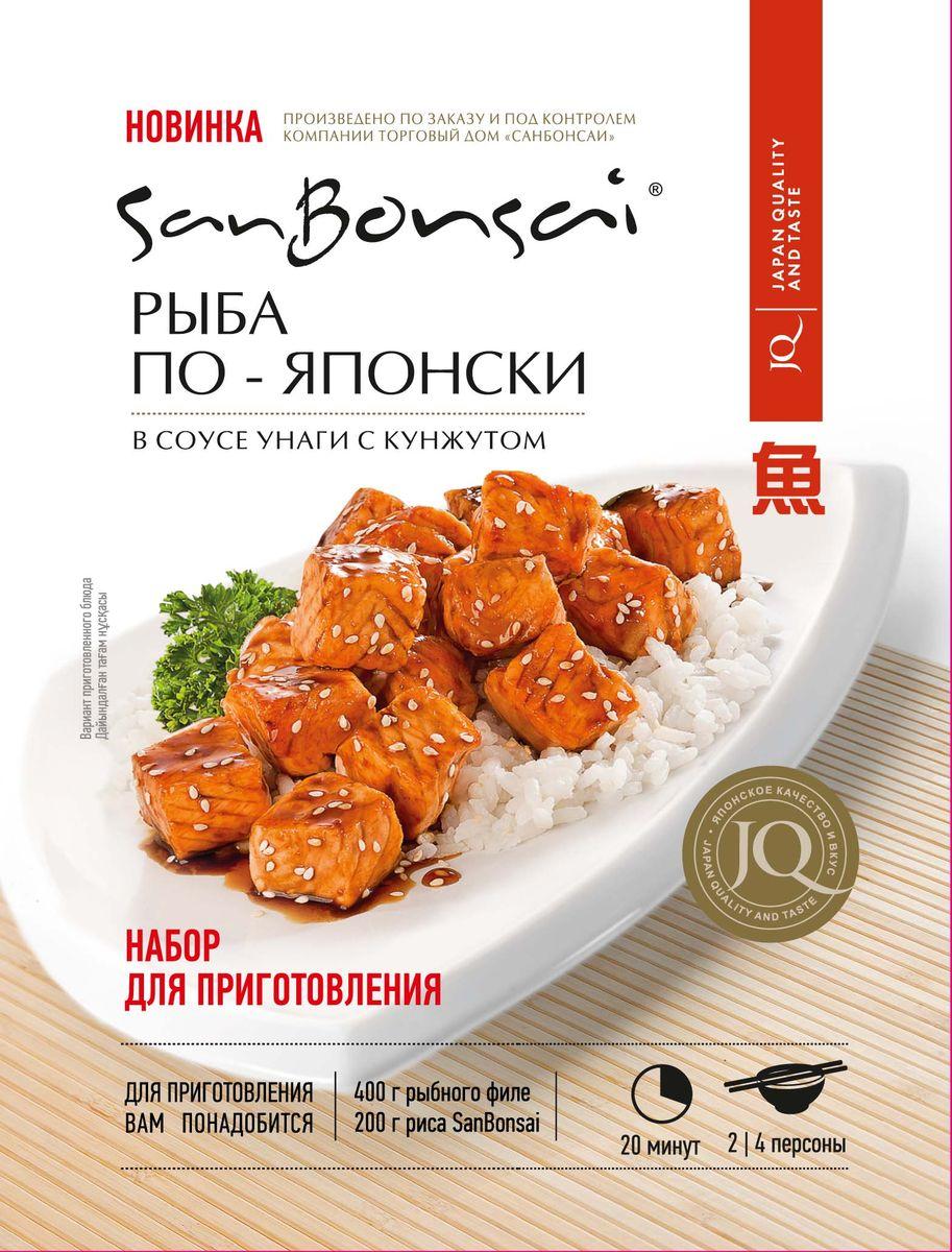 SanBonsai набор для приготовления рыба по-японски, 68 г sanbonsai легкий соус соевый 150 мл