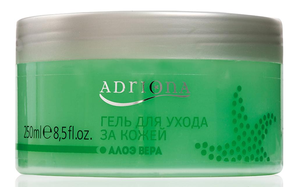 Adriona Гель для ухода за кожей Алоэ вера с глицерином , 250МЛ10371100% натуральный продукт. Гель восстанавливает и поддерживает естественную влажность кожи. Производится из растения алоэ вера, имеющего очень высокую концентрацию полезных веществ, витаминов, аминокислот и ферментов. Содержит витамины А, В1, В2, В3, В6, В9, В12, С и Е, а также фолиевую кислоту, магний, калий, цинк, медь, кальций и железо; ферменты (протеазы, липазы, целлюлозы); фенолы, облегчающих протекание воспалительных процессов; сапонины, обладающих противомикробными свойствами; алоин и эмодин, которые являются мощными обезболивающими и антибактерицидными веществами. Гель уменьшает воспаления, покраснения и раздражения. Особенно рекомендуется к применению после депиляции. Кожные покровы регенерируются за счет образования фибробластов - клеток, участвующих в формировании волокон соединительной ткани. Глицерин - вещество, использующееся в косметических средствах, для борьбы с сухостью кожи благодаря прекрасным увлажняющим и смягчающим свойствам. Незаменим при лечении трещин и смягчении огрубевшей кожи. Гель также помогает при растяжении связок, воспалении сухожилий и ушибах. Рекомендовано для применения при посещении фитнес-клубов.