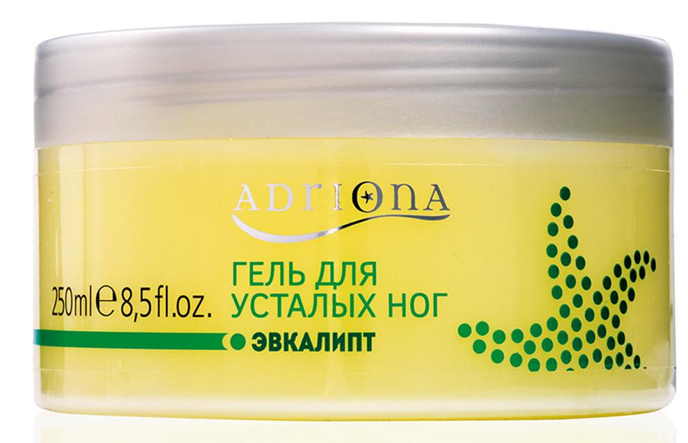 Adriona Гель для усталых ног с эвкалиптом и ментолом A, 250МЛ10372100% натуральный продукт. Освежает и расслабляет уставшие ноги, уменьшает отеки, снимает спазмы мышц и устраняет неприятные запахи. Экстракты из тысячелистника, алтея и зверобоя успокаивают напряженные мышцы ног и устраняют неприятные запахи, а также усиливают противомикробное действие экстрактов из эвкалипта, шалфея и ромашки. Эвкалипт является не только природным антисептиком, но и обладает антивирусным и противогрибковым свойствами. Шалфей производит мягкое вяжущее воздействие - сокращает и соединяет ткани, а также уменьшает потливость ног. Ромашка обладает противовоспалительным и расслабляющим свойствами и снимает спазмы мышц ног. Ментол придаёт приятный эффект «холодка», успокаивает и тонизирует кожу, нормализует работу сальных желёз и секрецию. Освежает кожу, сужает поры, улучшает микроциркуляцию крови и лимфы, способствует выведению токсинов, придаёт коже свежий аромат, помогает бороться с целлюлитом.