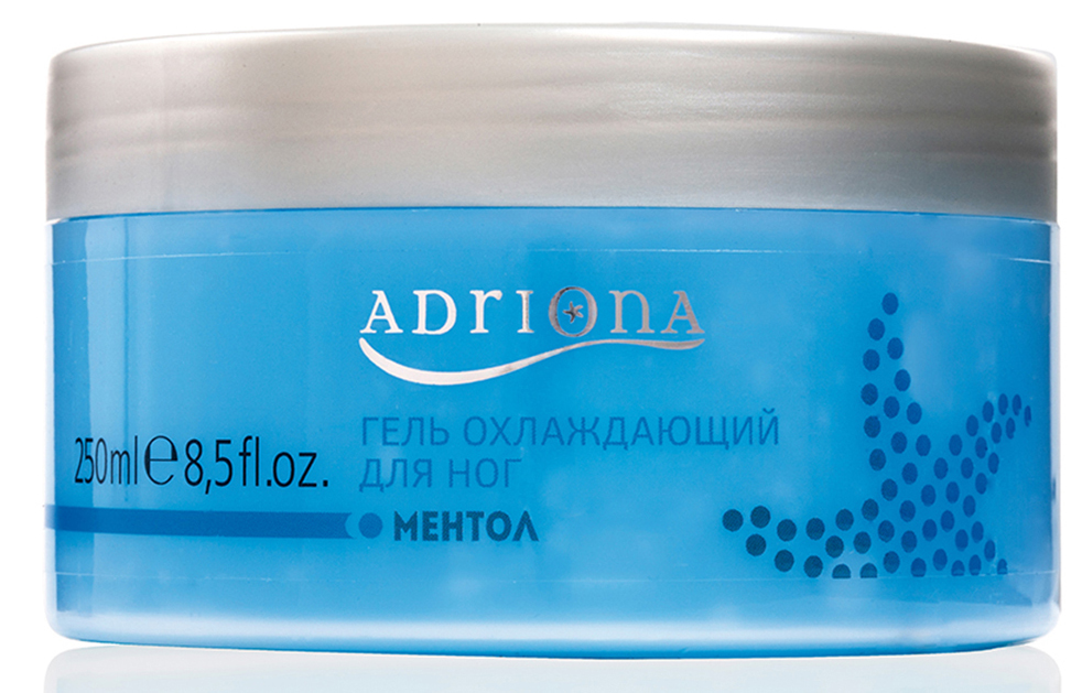 Adriona Гель охлаждающий для ног с ментолом и камфорой , 250МЛ10374100% натуральный продукт. Применяется для многократного втирания в неповрежденную кожу в местах спортивных травм, а также при воспалительных болях, ревматических проявлениях и артрозе суставов. Камфора, ментол, мята, эвкалипт и другие активные вещества приятно охлаждают и расслабляют. Камфорное масло применяется для растираний при артритах, ревматизме, миалгии (симптом, выраженный болью мышц) и пролежнях. Ментол используется как антисептик и как противовоспалительное средство, успокаивает кожу, снимает раздражение, нормализует работу сальных желез и нормализует секрецию. Освежает и тонизирует кожу, сужает поры, улучшает микроциркуляцию крови и лимфы, способствует выведению токсинов, придает коже свежий аромат, помогает бороться с целлюлитом.