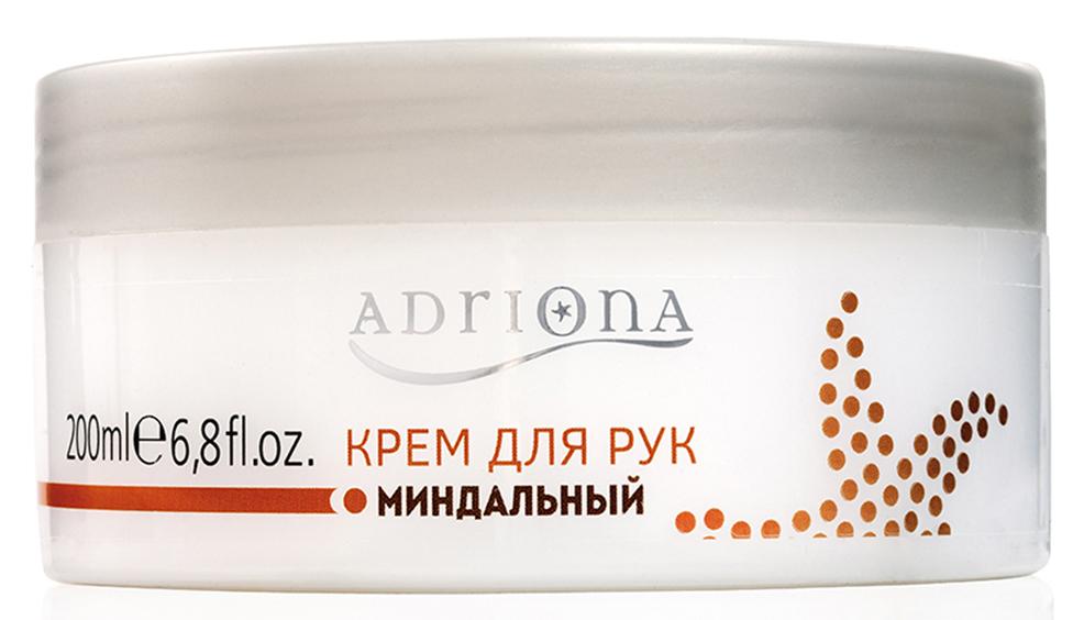 Adriona Крем для рук Миндальный с пчелиным воском , 250МЛ10377100% натуральный продукт.Крем предназначен для сухой кожи рук, учитывая высокую степень поглощения кожей его компонентов и их эффективное воздействие.