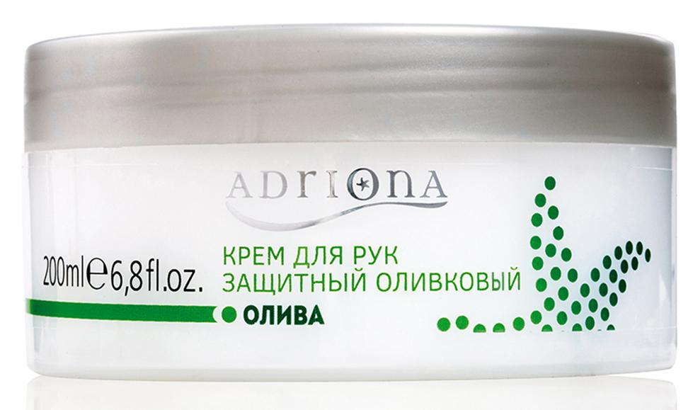 Adriona Крем для рук защитный Оливковый с пчелиным воском , 250МЛ10379100% натуральный продукт. Крем на основе оливкового масла интенсивно питает и прекрасно защищает кожу. Крем не вызывает раздражений: фруктовые масла получены путем холодного прессования плодов, без добавления химических добавок. Натуральные масла растительного происхождения легко проникают в кожные покровы, в отличие от минеральных масел. А экстракт ромашки помогает успокоить кожу при покраснениях и раздражениях.