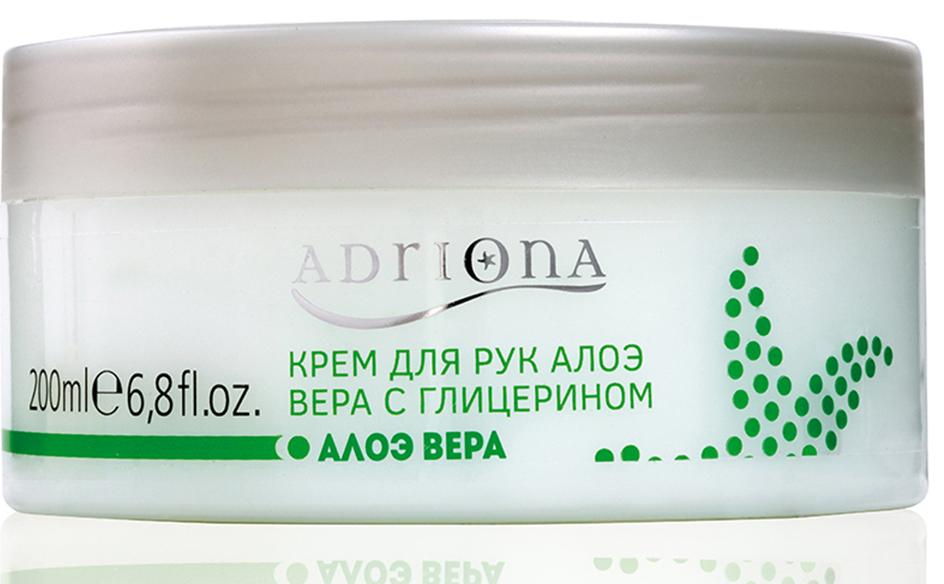 Adriona Крем для рук Алоэ вера с глицерином , 250МЛ10380100% натуральный продукт. Крем восстанавливает и поддерживает естественную влажность кожи; противодействует возникновению и/или уменьшает воспаления, покраснения и раздражения кожи рук. Производится на основе растения алоэ вера, имеющего очень высокую концентрацию полезных веществ, витаминов, аминокислот и ферментов. Содержит витамины А, В1, В2, В3, В6, В9, В12, С и Е, а также фолиевую кислоту, магний, калий, цинк, медь, кальций и железо; ферменты (протеазы, липазы, целлюлозы); фенолы, облегчающих протекание воспалительных процессов; сапонины, обладающих противомикробными свойствами; алоин и эмодин, которые являются мощными обезболивающими и антибактерицидными веществами. Кожные покровы регенерируются за счет образования фибробластов - клеток, участвующих в формировании волокон соединительной ткани. Крем также помогает при растяжении связок, воспалении сухожилий и ушибах. Глицерин - вещество, использующееся в косметических средствах, для борьбы с сухостью кожи благодаря прекрасным увлажняющим и смягчающим свойствам. Незаменим при лечении трещин и смягчении огрубевшей кожи.
