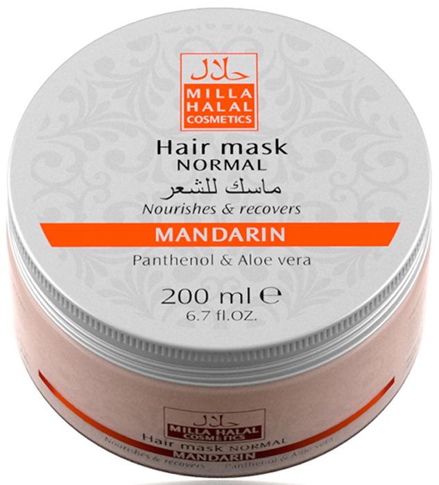 milla g15100840352 Milla Halal Cosmetics Маска для нормальных волос с пантенолом и алоэ вера MILLA MANDARIN, 200МЛ