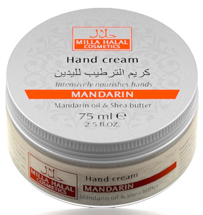 Milla Halal Cosmetics Крем для рук питательный с маслами мандарина и ши (карите) MILLA MANDARIN, 75МЛ10778100% натуральный продукт. Крем для рук с маслами Мандарина и Ши (Карите) прекрасно подходит для ежедневного применения. Масло Ши, содержит большое количество ненасыщенных жирных кислот, витамины А и Е, а также белок и минералы. Глубоко проникая в сухую кожу, питает и восстанавливает её, оказывает противовоспалительное и регенерирующее действия. Содержащееся в креме масло мандарина обладает расслабляющим и антисептическим эффектами.