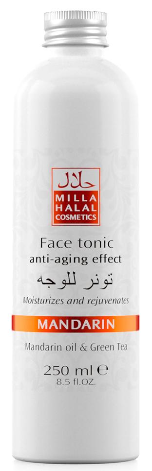 Milla Halal Cosmetics Тоник для лица с маслом мандарина и экстрактом из листьев зеленого чая MILLA MANDARIN, 250МЛ10796100% натуральный продукт. Продукт предназначен для восстановления кислотности кожи после применения очищающих средств, в т.ч. очищающего молочка. Применяется после очищения кожи, до нанесения на лицо питательных кремов или масел. Состав тоника обладает антивозрастным эффектом.