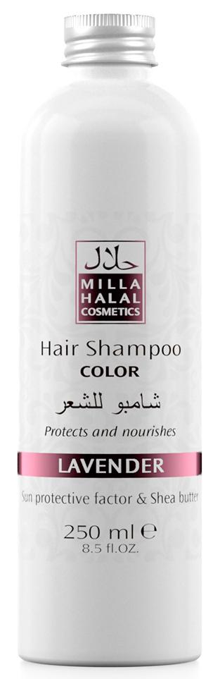 Milla Halal Cosmetics Шампунь для окрашенных волос с маслом ши (карите) и защитным УФ-фактором MILLA LAVANDER, 250МЛ10970100% натуральный продукт. Шампунь с маслом Ши (Карите) и эфирным маслом Лаванды узколистной (Английской) укрепляет волосы, защищает цвет окрашенных волос. После применения шампуня волосы выглядят как свежеокрашенные, имеют нужный тон, становятся блестящими и шелковистыми. Специальная формула шампуня защищает и питает волосы. Солнцезащитный компонент, присутствующий в масле ши, защищает волосы от негативного воздействия окружающей среды, а также способствует устойчивости тона окрашенных волос.