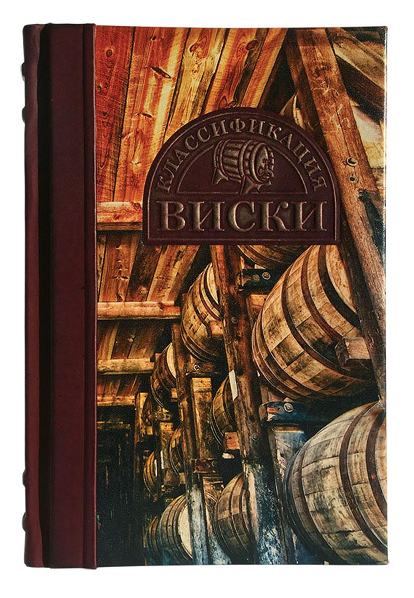 Классификация виски (подарочное издание) виски виски accounting side 50ml 50ml