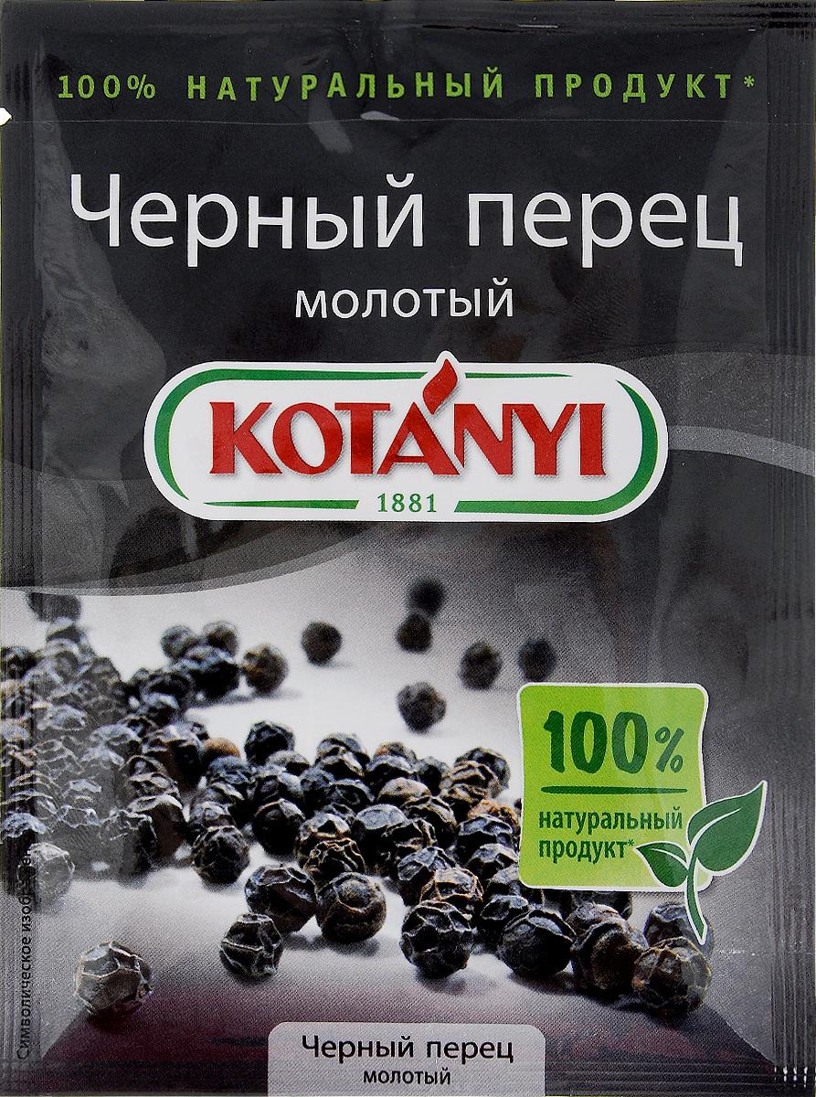 Kotanyi Перец черный молотый, 20 г черный перец молотый mensperis классический 35 г