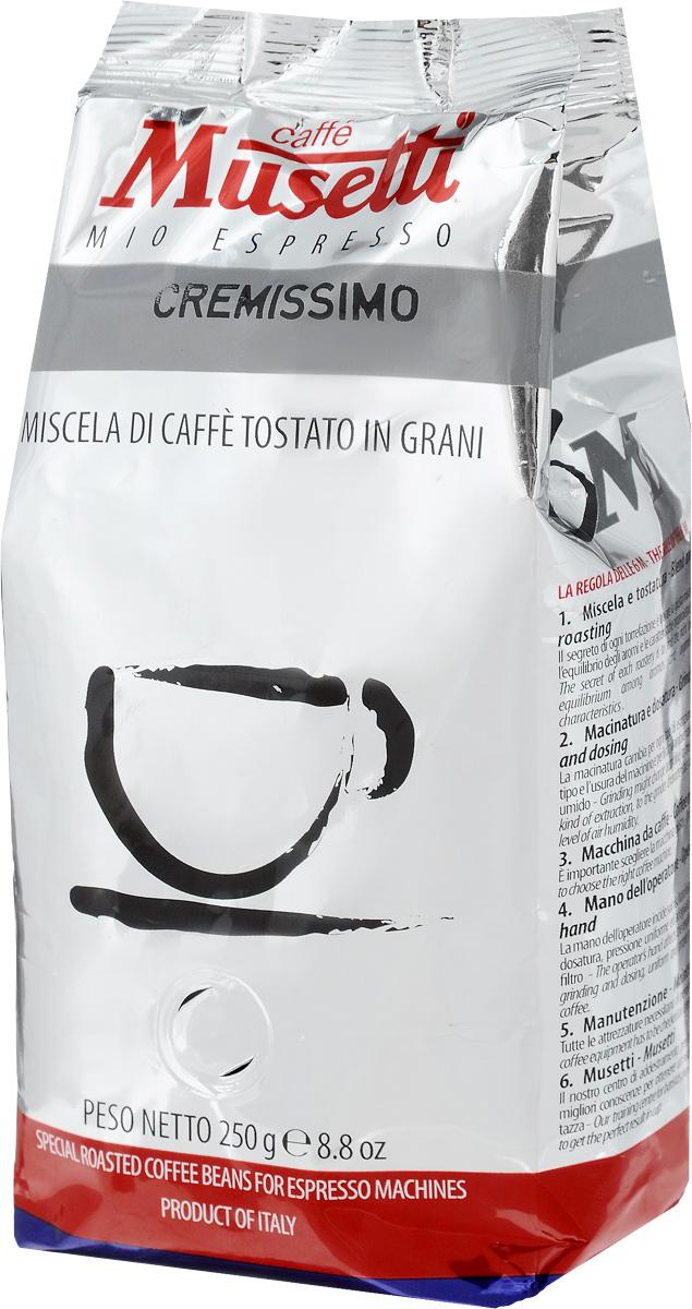 Musetti Cremissimo кофе в зернах, 250 г кофе parenti кофе в зернах