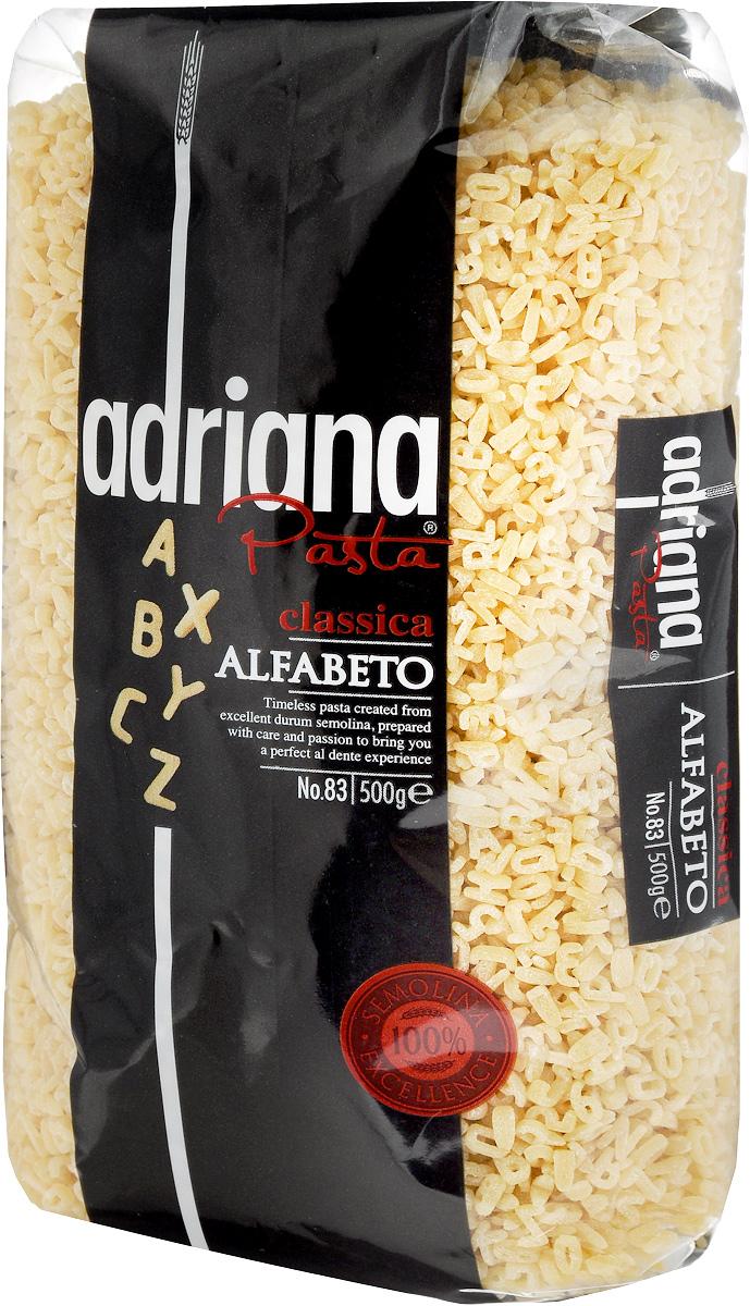 Adriana Alfabeto паста, 500 г15020Adriana - высококачественная паста из 100% семолины.Только 100% семолина или качественная мука из специальных твердых сортов пшеницы гарантирует, что паста, даже после превышения рекомендуемого времени приготовления, не разварится и не слипнется после охлаждения. Очень нравится маленьким детям, обязательно вызовет у них удивление и интерес при изучении незнакомых букв. Такие макароны помогут не только скормить малышу тарелочку супа, но и играючи запомнить буквы.Способ приготовления: варить макаронные изделия в кипящей подсоленной воде (1 литр воды на 100 грамм макаронных изделий). Можете добавить столовую ложку растительного масла. Варить в течение 5-7 минут, постоянно помешивая. В конце приготовления попробуйте. Слейте воду и подавайте на стол.Готовьте на здоровье!