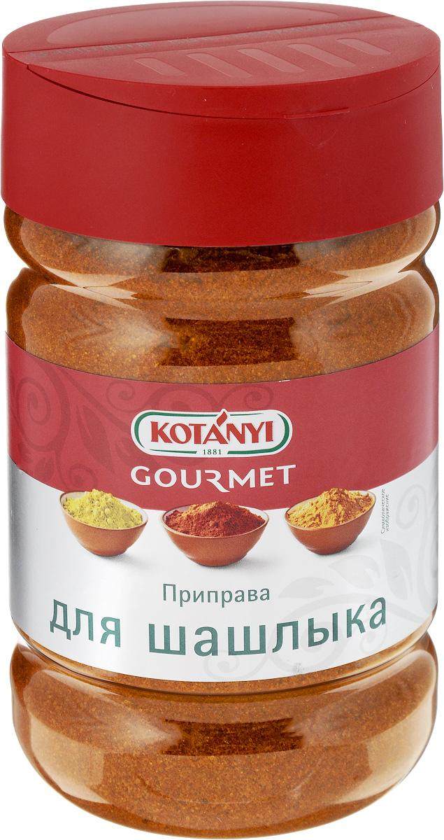 Kotanyi Приправа для шашлыка, 950 г приправа для шашлыка каждый день 30г