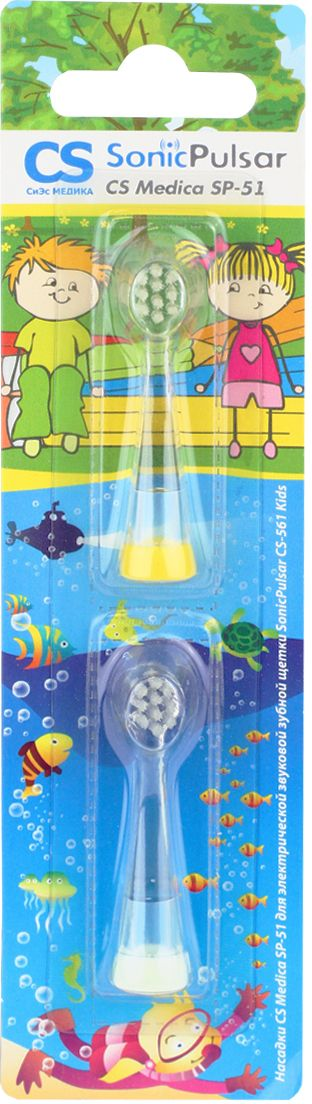 CS MedicaЭлектрическая зубная щетка SonicPulsar Kids    Компактная и легкая электрическая зубная щетка рекомендуемая...