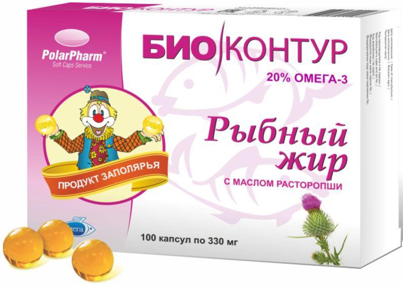 Рыбный жир БиоКонтур, с маслом расторопши, в капсулах по 330 мг, № 100