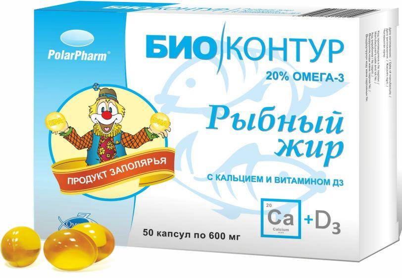 Рыбный жир БиоКонтур, с кальцием и витамином Д3, капсулы 600 мг, №50 чехол книжка samsung leather wallet cover для samsung galaxy note9 коричневый