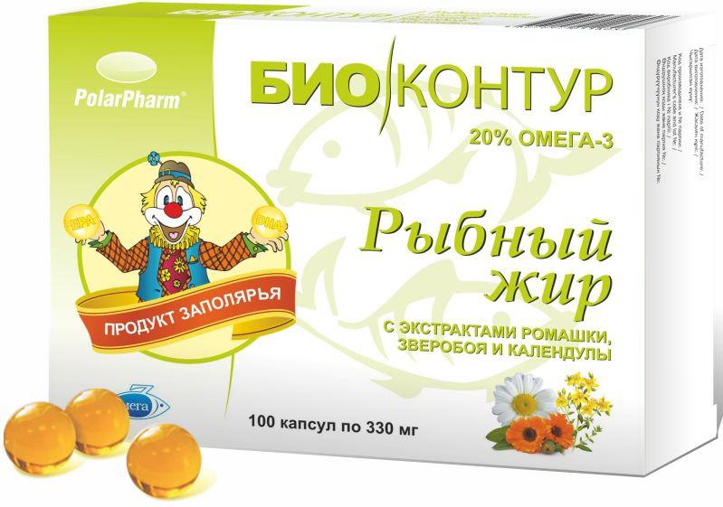 Рыбный жир БиоКонтур, с экстрактами ромашки, зверобоя и календулы, в капсулах по 330 мг, № 100