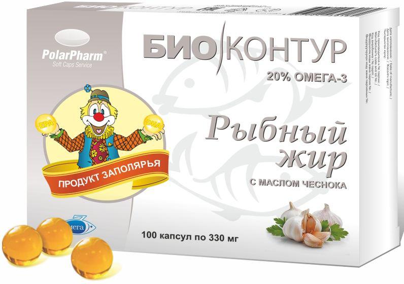 Рыбный жир БиоКонтур, с маслом чеснока, в капсулах по 330 мг, № 100
