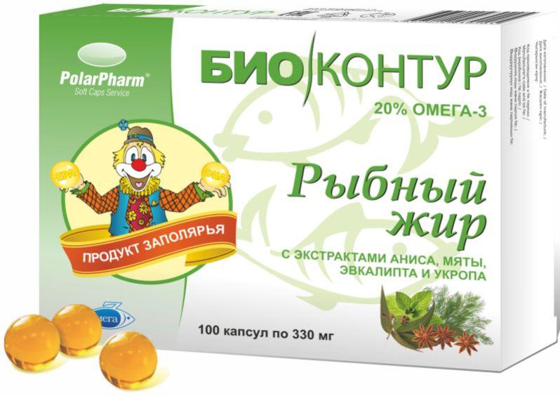 Рыбный жир БиоКонтур, с экстрактами аниса, мяты, эвкалипта и укропа, в капсулах по 330 мг, № 100