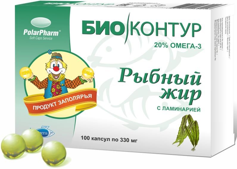 Рыбный жир БиоКонтур, с ламинарией, в капсулах по 330 мг, № 100
