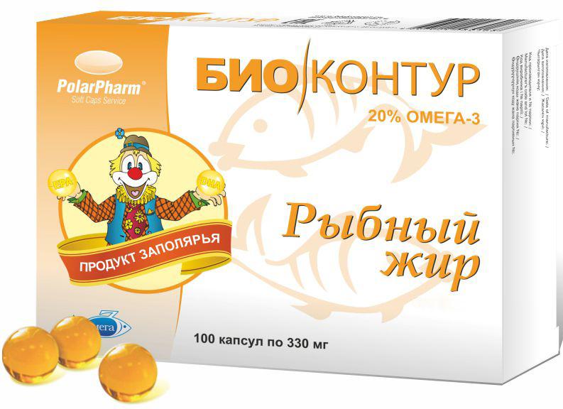 Рыбный жир БиоКонтур, в капсулах по 330 мг, № 100