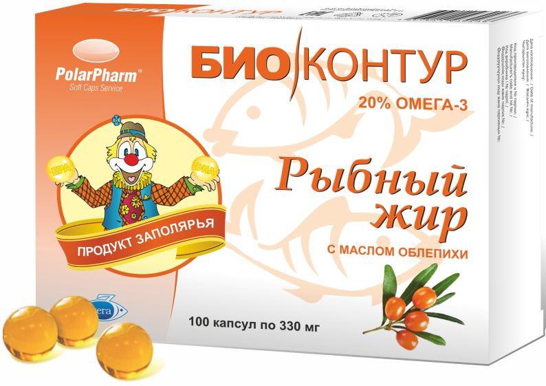 Рыбный жир БиоКонтур, с маслом облепихи, в капсулах по 330 мг, № 100