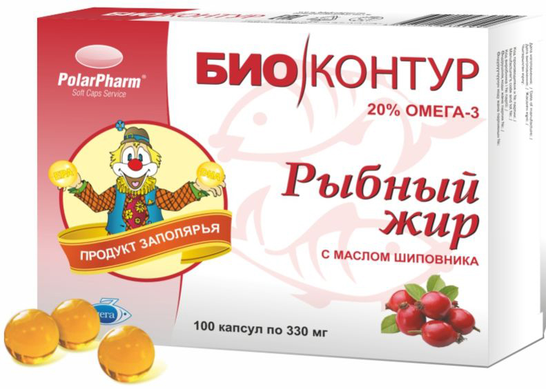 Рыбный жир БиоКонтур, с маслом шиповника, в капсулах по 330 мг, № 100