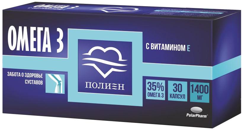 Омега-3 Полиен, 35%, с витамином Е, капсулы 1400 мг, №30 уник омега 3 капсулы 0 5 г