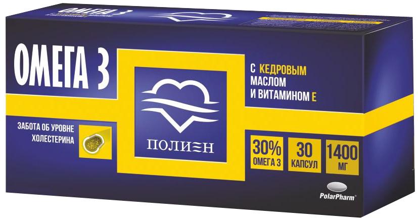 Омега-3 Полиен, 30%, с кедровым маслом и витамином Е, капсулы 1400 мг, №30 уник омега 3 капсулы 0 5 г