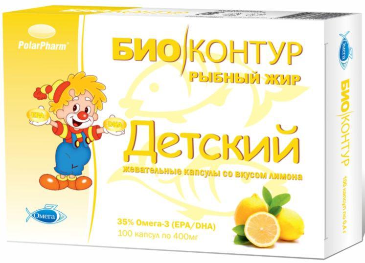 Детский рыбный жир БиоКонтур, со вкусом лимона, мягкие жевательные капсулы 400 мг, №1004607097011900Детский рыбный жир БиоКонтур со вкусом лимона, мягкие жевательные капсулы, 400 мг №100 способствует укреплению иммунитета, способствует восстановлению организма после перенесенных заболеваний, способствует быстрому восстановлению организма после умственных и физических нагрузокСостав: жир океанических рыб, оболочка (глицерин (пластификатор), желатин, крахмал, вода, ароматизатор натуральный Лимон), ароматизатор натуральный Лимон, антиокислители (смесь токоферолов, аскорбил пальмитат).Товар не является лекарственным средством.Могут быть противопоказания и следует предварительно проконсультироваться со специалистом.