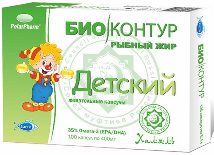 Детский рыбный жир БиоКонтур, без вкуса (Халяль), мягкие жевательные, капсулы 400 мг, №100